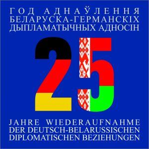 logo_25_end_BY_CMYK